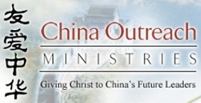 China Outreach Ministries