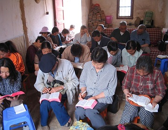 House Church China